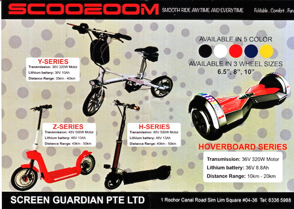 Scoozoom e-bikes, e-scooters and hoverboards
